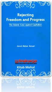 Purchase Online Rejected Freedom and Progress Book